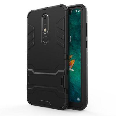 诺基亚x6手机壳防摔潮男新款诺基亚x7保护套诺基亚x5手机壳全包边