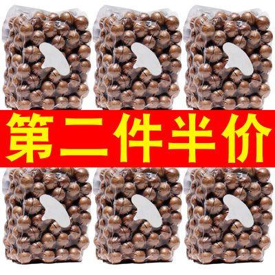 送开口器大颗夏威夷果批发散装一份250g拍二份共500g奶油味坚果