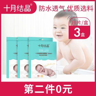 十月结晶宝宝护脐贴游泳防水肚脐洗澡婴儿脐带贴新生儿防水贴