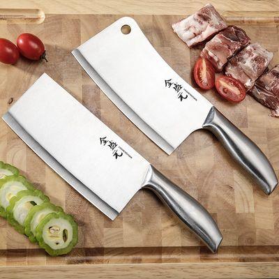 刀具套装厨房家用菜刀套装不锈钢刀具菜刀全套组合六件套
