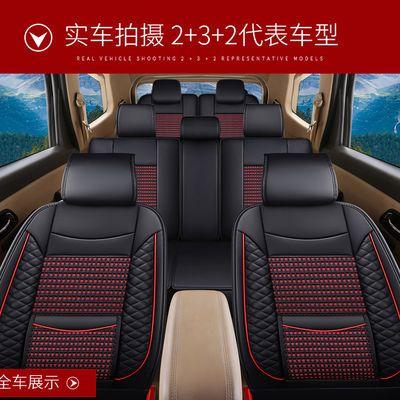 七座MPV新宝骏RM5 威麟V5 启辰M50V汽车坐垫四季通用全包夏季座套