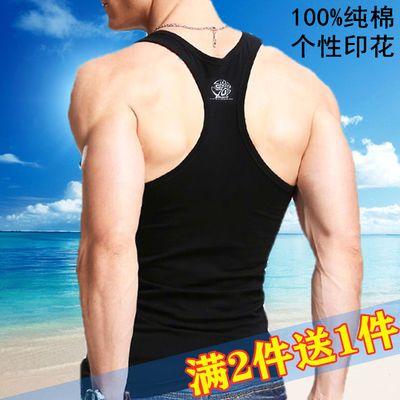 【满2件送1件】男士夏季纯棉背心透气修身运动打底背心男无袖弹力