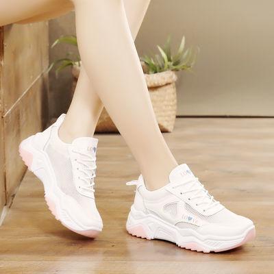 女鞋夏季新款韩版运动鞋女百搭学生小白鞋透气爱心网鞋休闲板鞋子