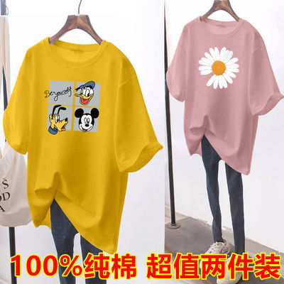 https://t00img.yangkeduo.com/goods/images/2020-04-23/278653071a64aa2280fcac331e302a88.jpeg