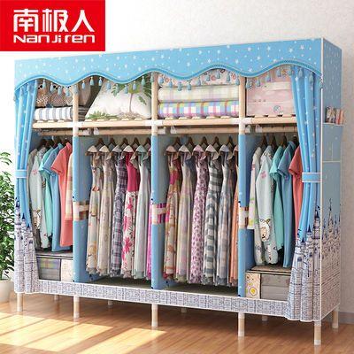 【南极人】简易布衣柜实木加粗加固卧室家具衣橱衣柜收纳架柜子