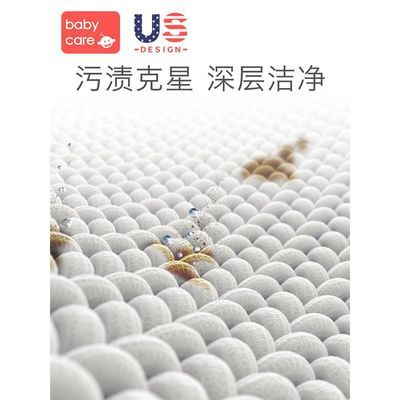 babycare婴儿洗衣皂 宝宝专用肥皂儿童尿布皂香皂bb皂150g*5只装