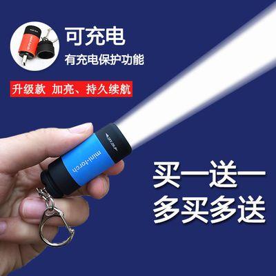 迷你手电筒学生强光led医用瞳孔笔灯迷你小家用USB可充电钥匙扣灯