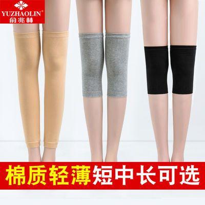 俞兆林護膝蓋套保暖老寒腿男女士保護漆蓋關節內穿防寒短款加長款