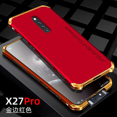 vivox27pro手机壳防摔硅胶X30新款创意x30pro男女款x27金属磨砂壳