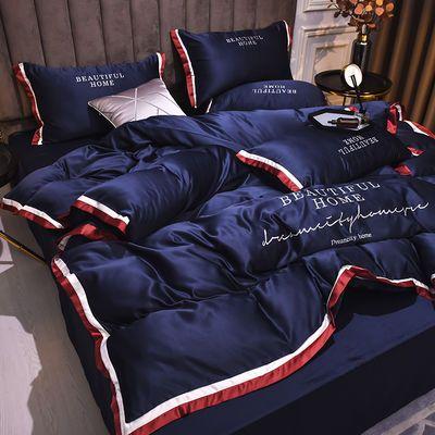夏季双面冰丝四件套水洗真丝北欧纯色刺绣床单被套床笠床上用品