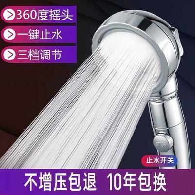 德国超强增压洗澡花洒喷头手持通用淋浴喷头软管莲蓬头水龙头套装