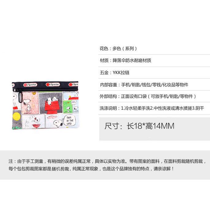 [上新]特價清倉 LeSportsac  降落傘防水面料女士布化妝收納零錢證件包袋