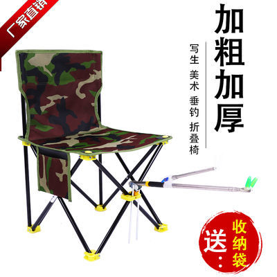 网红钓椅钓鱼椅便携多功能凳子户外沙滩椅 钓凳画凳写生椅小凳子