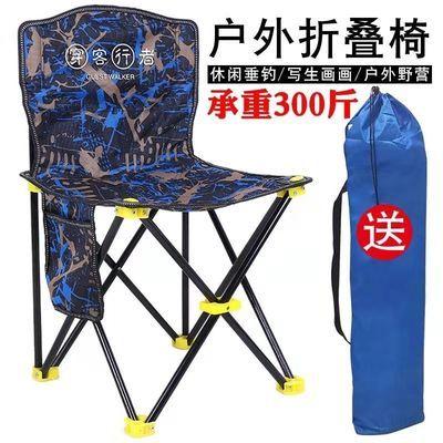 网红钓椅便携户外折叠椅靠背钓鱼椅马扎小凳子钓鱼凳写生沙滩凳休
