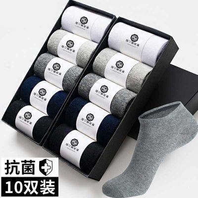 5-10双装袜子男短袜春夏季纯色男士简约浅口防臭透气轻薄短筒船袜