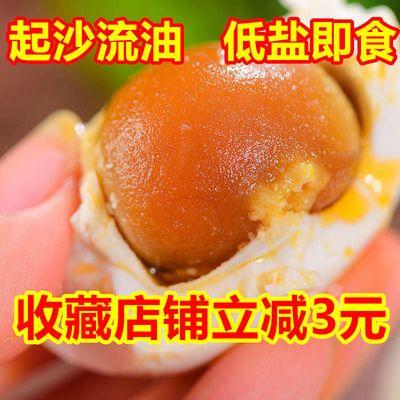 咸鸭蛋腌制低盐油多正宗红心流油50g60g70g真空熟蛋即食整箱批发