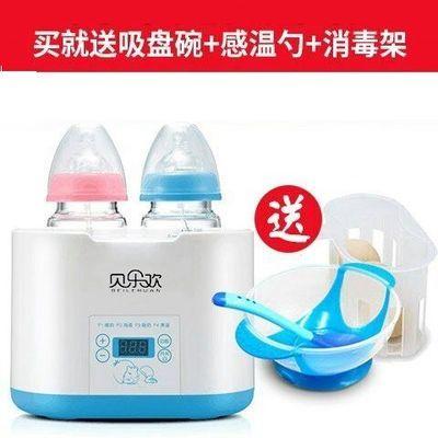 贝乐欢智能暖奶器恒温多功能调奶器热奶器温奶器消毒器婴儿冲奶器