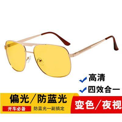 高清偏光太阳镜男女开车专用驾驶镜防远光夜视镜感光变色墨镜眼镜