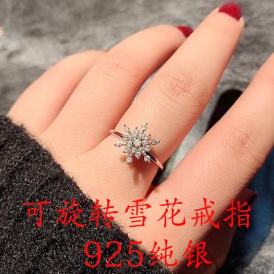 抖音网红同款雪花旋转戒指女925纯银ins韩版简约个性可调节指环