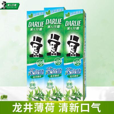 黑人牙膏90g茶倍健護齦去口臭清新口氣防蛀固齒薄荷家庭裝
