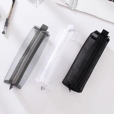 网红简约小清新透明网纱创意考试笔袋学生笔盒大容量网格袋子文具