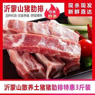 【亏本促销】现杀肋排猪排骨猪小排土猪肉新鲜五花肉后腿肉猪肚
