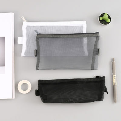 韩国简约笔袋女ins透明网纱网格考试铅笔袋男大容量文具袋文具盒