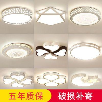 卧室灯led吸顶灯长方形客厅灯家用卧室灯主卧简约现代圆形房间灯