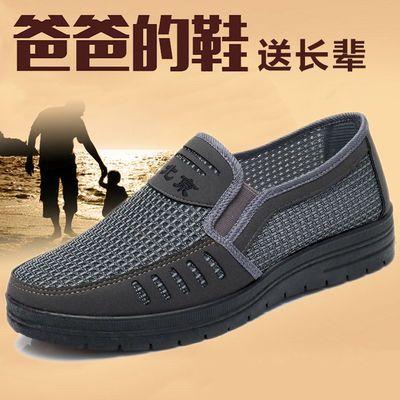 新款老北京布鞋中老年爸爸休闲网面透气中年父亲老人爷爷男鞋夏季
