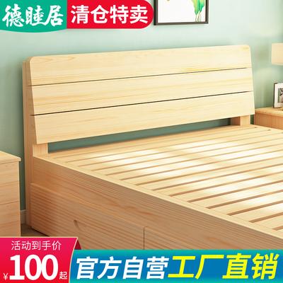 实木床1.8米双人床1.5米床成人主卧1.2米床学生单人床1米厂家直销
