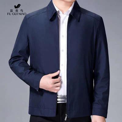 富贵鸟春秋中老年爸爸装男士棒球服韩版薄款宽松外套青年男衣服