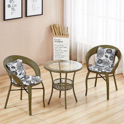 桌椅小圆卧室三件茶几藤椅单人椅爆款包邮件套阳台桌子套包三件套