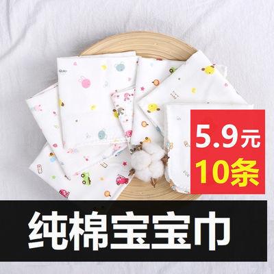 10条毛巾宝宝口水巾纯棉纱布柔软薄款儿童洗脸小方巾超软手绢手帕
