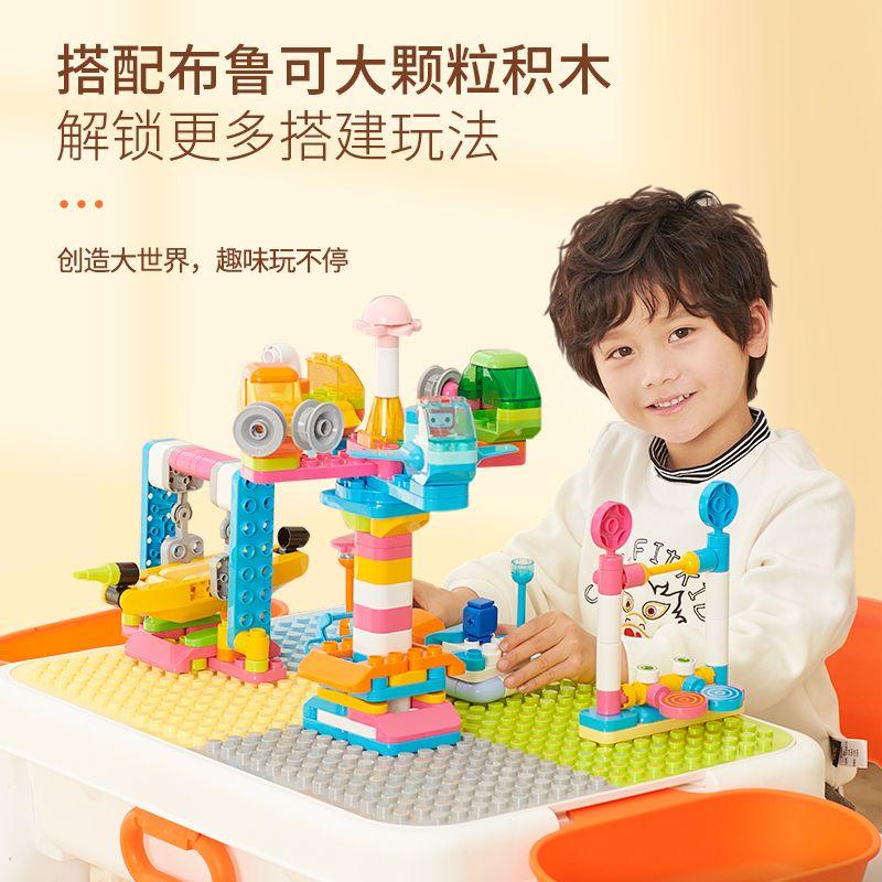 【国际幼儿园专用】布鲁可大颗粒积木滑轨乐园积木桌套装玩具