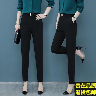 黑色小西裤女高腰哈伦裤2020春季新款韩版宽松职业上班休闲裤长裤