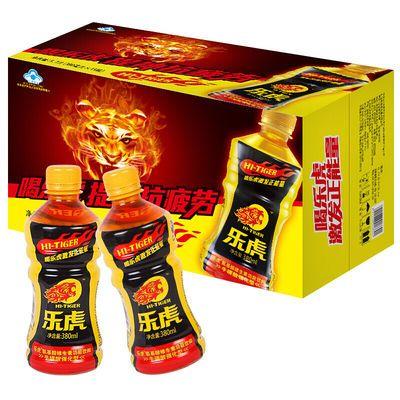 【2箱减10】3月乐虎维生素功能饮料提神抗疲劳380ml*15瓶整箱批发