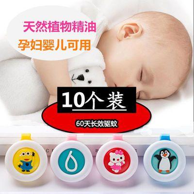 驱蚊手环成人婴儿童宝宝防蚊神器户外便携防水驱蚊扣随身防蚊手表