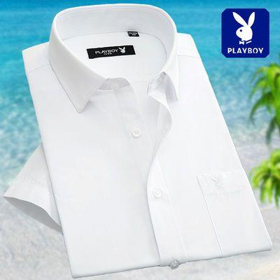 花花公子夏季男士白色短袖衬衫中青年商务休闲职业正装半袖棉衬衣