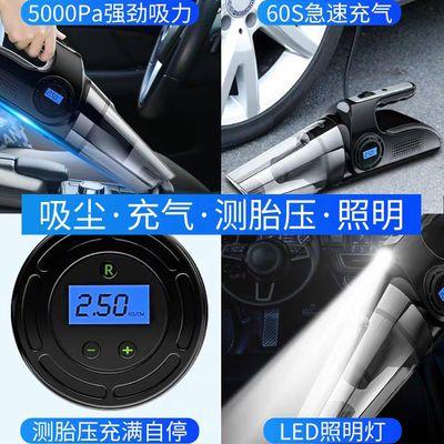 热卖无线车载四合一吸尘器家用便携充电充气泵车内强力汽车专用大