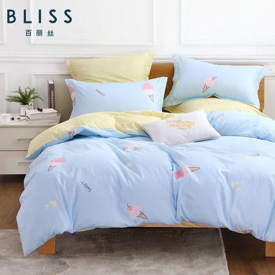 百丽丝家纺 全棉四件套床上用品网红纯棉三件套学生宿舍床单被套