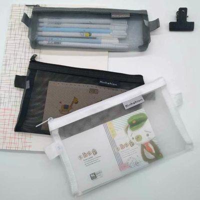 网红黑白灰简约透明网纱笔袋收纳袋学生考试专用文具袋大容量便携