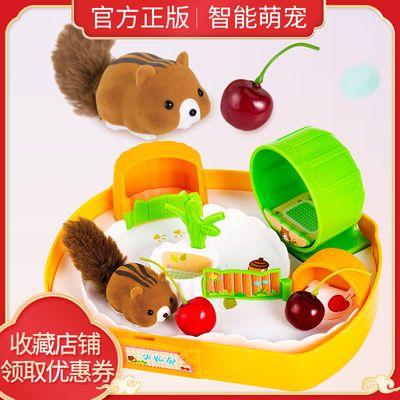 快乐松鼠屋女孩玩具3仿真宠物6电动小松鼠5周岁女童生日礼物公主4