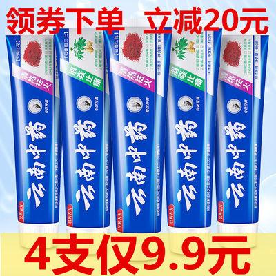 https://t00img.yangkeduo.com/goods/images/2020-04-23/858868e0f397270109bfa5eb2f2e5499.jpeg