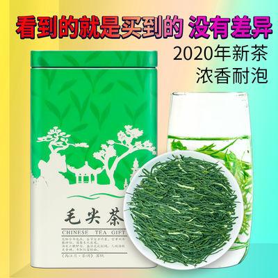 毛尖2020明前新茶春茶绿茶叶特级云雾散装毛峰浓香耐泡型多规格