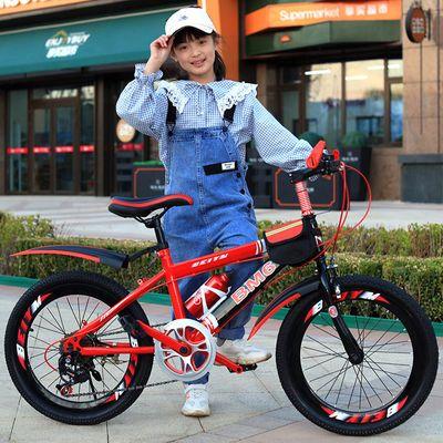 永久捷安特儿童自行车7-8-10-12岁男女孩18寸20寸中大童单车学生
