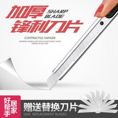 【买一送十】美工刀小号快递拆包小刀片办公用品不锈钢美工工具刀