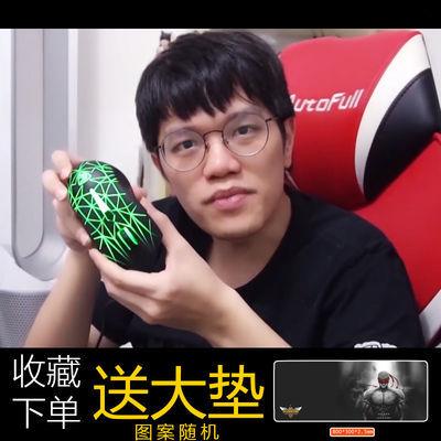 黑爵AJ52 宏编程游戏鼠标RGB发光电脑有线 徐老师外设店 老徐外设
