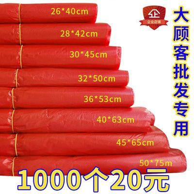 红色塑料袋食品袋打包袋背心袋手提袋方便袋子购物袋加厚批发定制