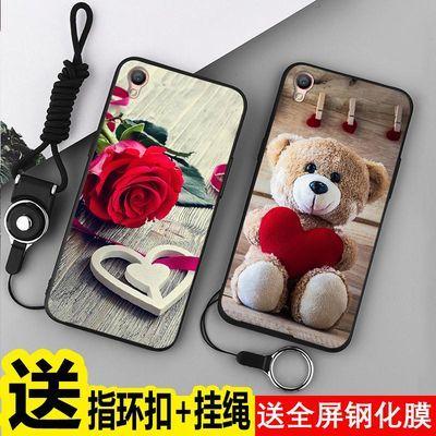 oppoa37手机壳a37t保护套a37m软壳a37钢化膜硅胶防摔磨砂全包网红