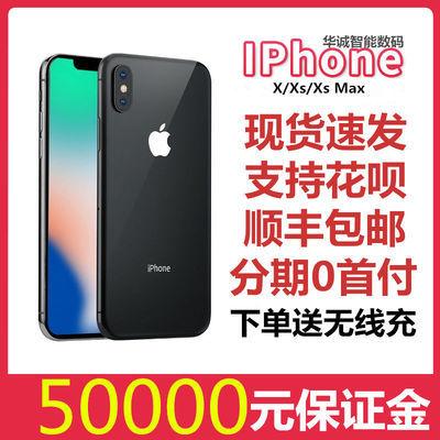 二手Apple/苹果Xs Max手机有面容国行Xr美版无锁iphone X全网通4G